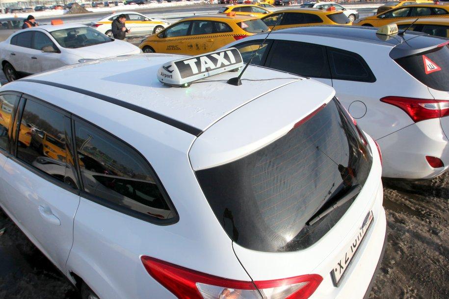 Сергей Собянин открыл VI Международный Евразийский форум «Такси»