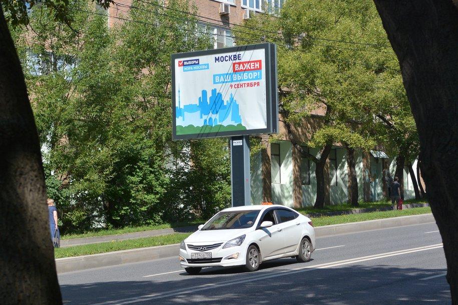 В связи с проведением религиозного мероприятия в районе «Бауманской» будет ограничено автомобильное движение