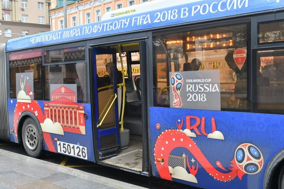 В Москве выбрали лучшего водителя автобуса по итогам конкурса профмастерства