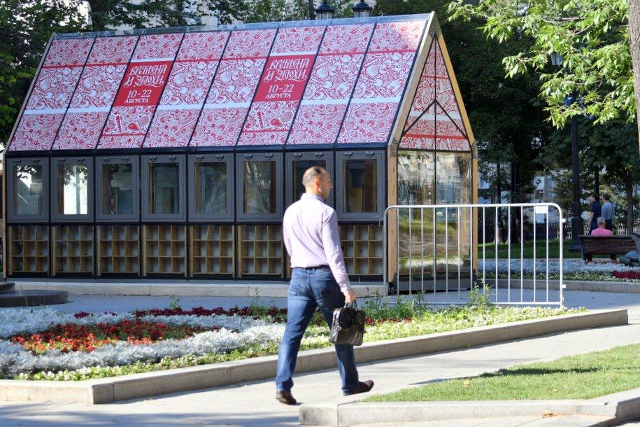 МЧС Москвы предупредил горожан о сильной жаре