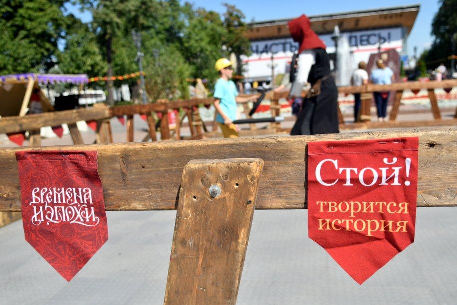 Сергей Собянин пригласил москвичей на исторический фестиваль «Времена и Эпохи»