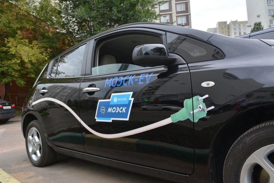 В Москве с 2012 года выдано более 390 карт для зарядки автомобилей