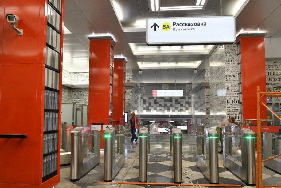 Cемь новых станций Калининско-Солнцевской линии метро готовы к вводу в эксплуатацию