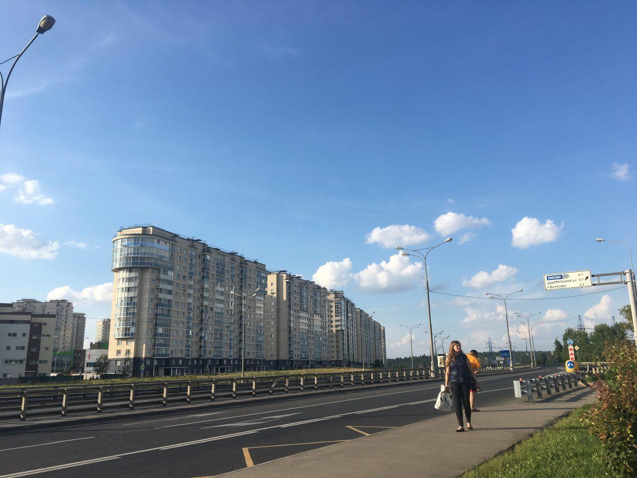 Загруженность дорог Москвы оценивается в четыре балла