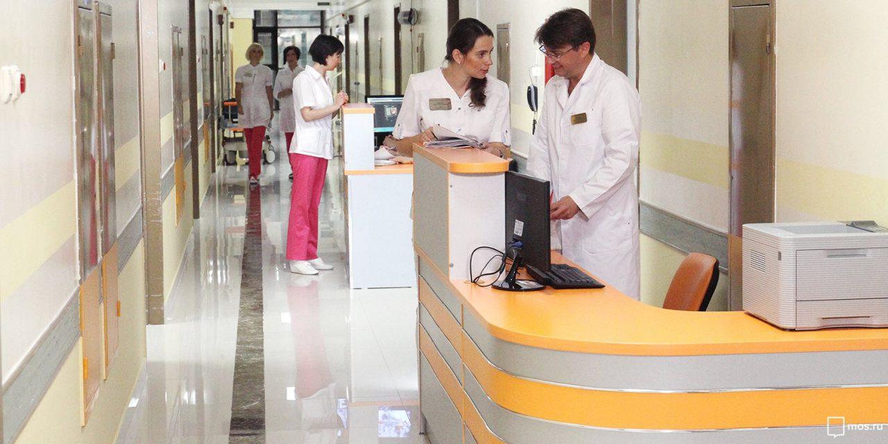 Столичные клиники проведут дни открытых дверей
