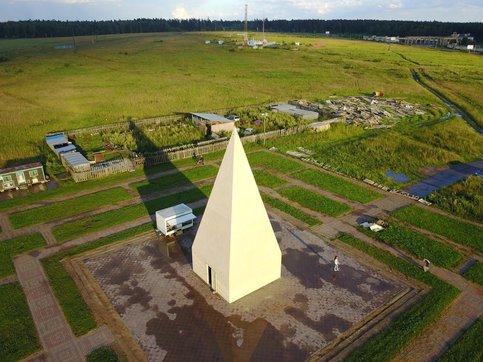 На Новорижском шоссе построят бетонную пирамиду