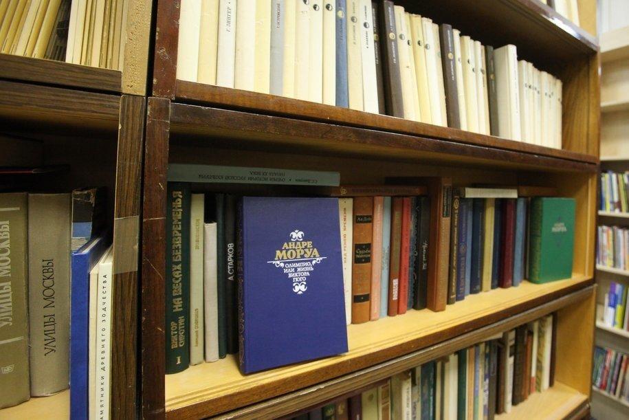 22 cентября в более чем 140 столичных библиотеках пройдет день открытых дверей