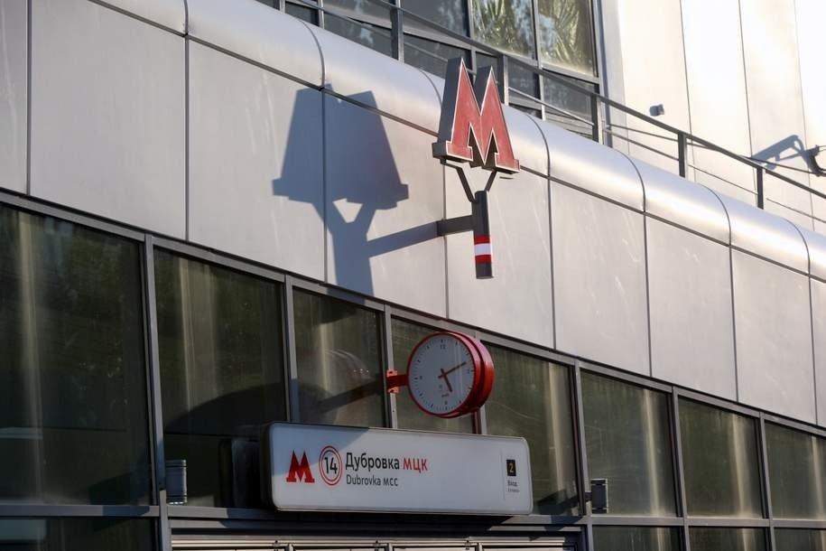 На станциях МЦК появились светящиеся лайтбоксы и напольная навигация