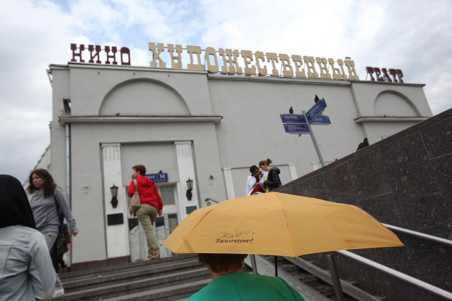 В Москве объявлен «жёлтый» уровень опасности из-за усиления ветра