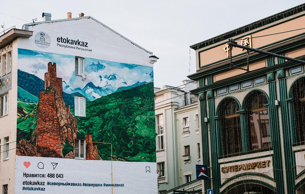 Столичные дома украсили семь граффити о Северном Кавказе