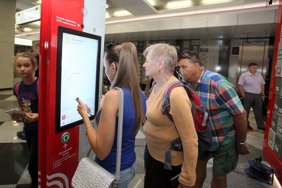 На портале «Активный Гражданин» проголосуют за переименование станции «Юго-Восточная»