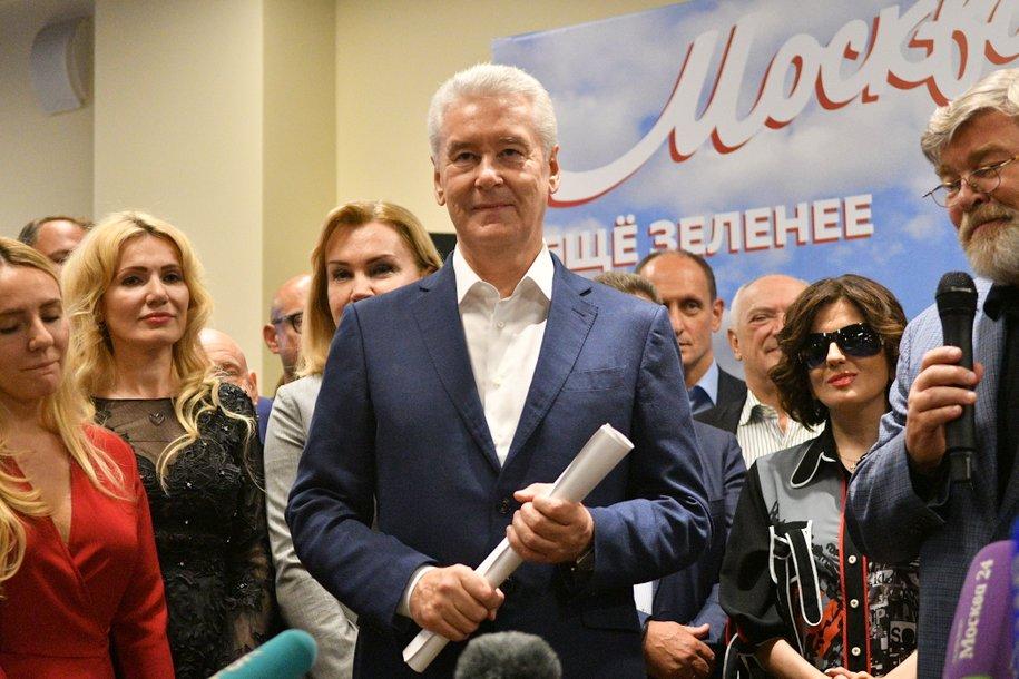МГИК утвердила победу Сергея Собянина на выборах мэра Москвы с 70,17% голосов