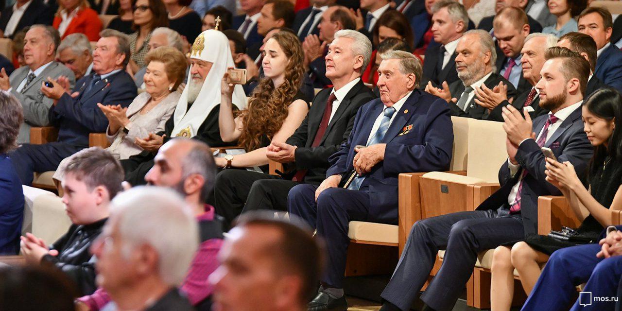 Концертный зал в «Зарядье» — один из лучших в мире — Сергей Собянин