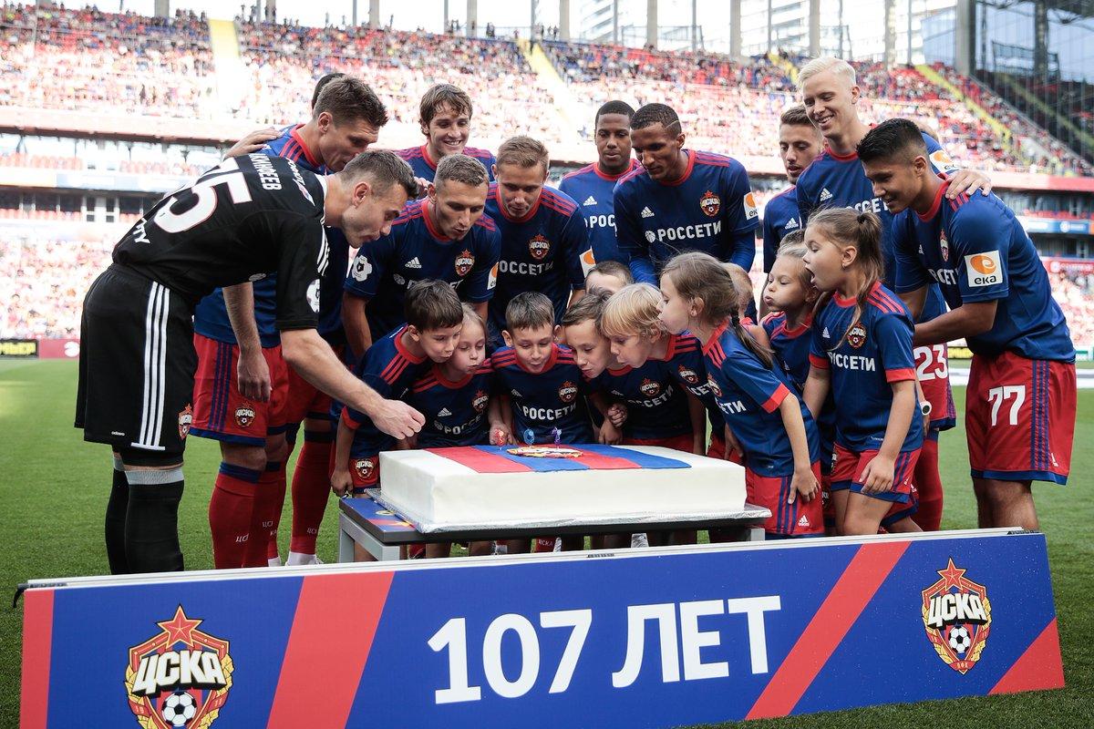 Более 19 тысяч болельщиков посетили матч ПФК ЦСКА — «Урал»