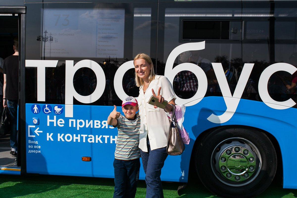 На маршруте №73 увеличили количество электробусов до восьми