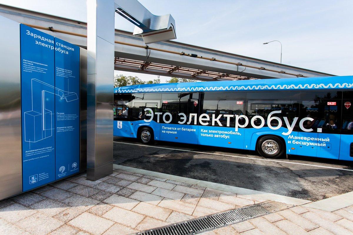 Мэр Москвы запустил движение первого электробуса в столице на ВДНХ