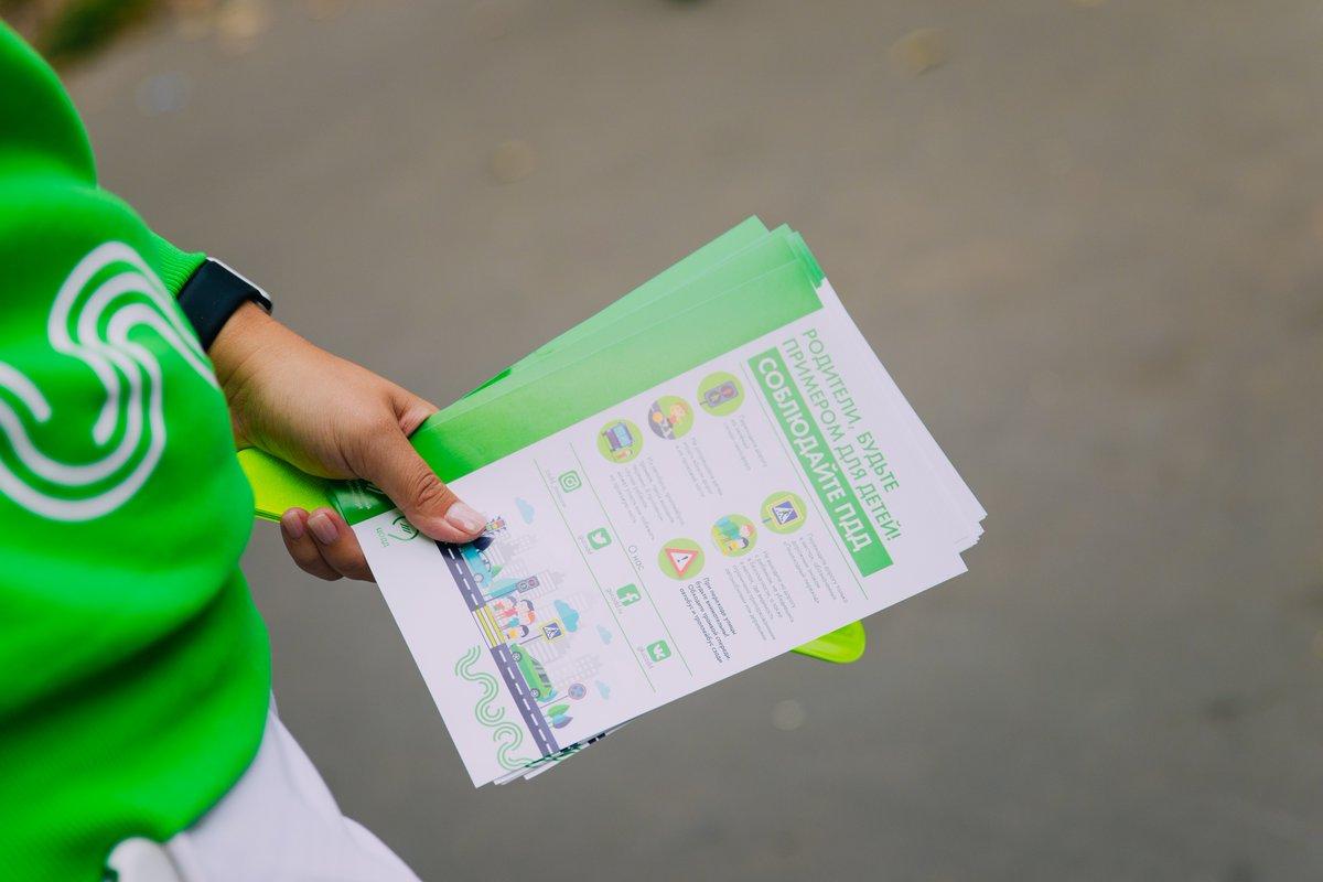 ЦОДД напомнил школьникам о соблюдении правил дорожного движения