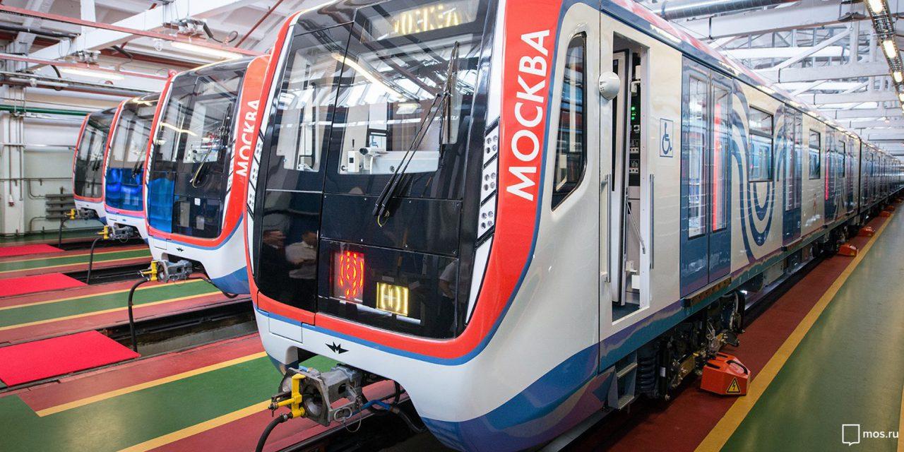 В метро начал курсировать 70-й поезд «Москва»
