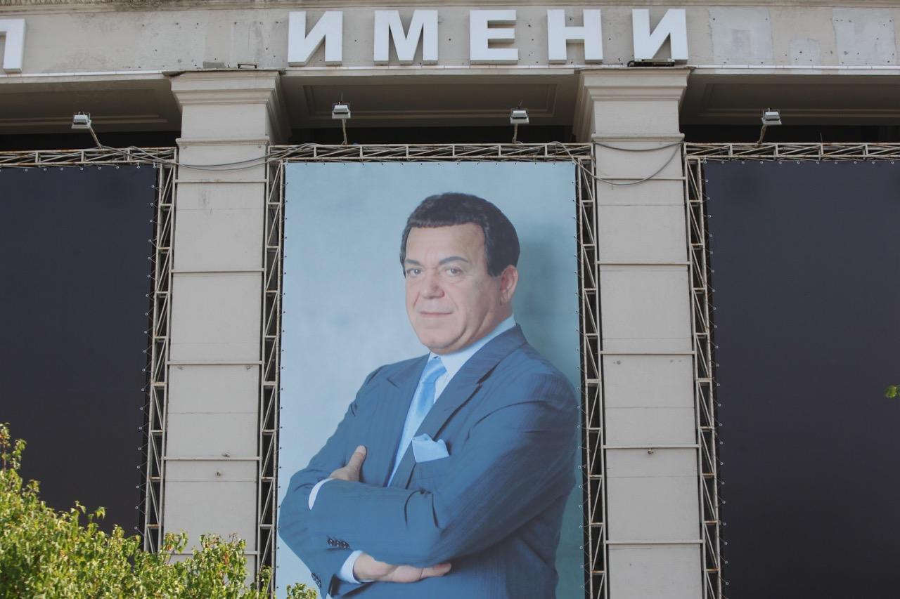 В Москве началась церемония прощания с Иосифом Кобзоном