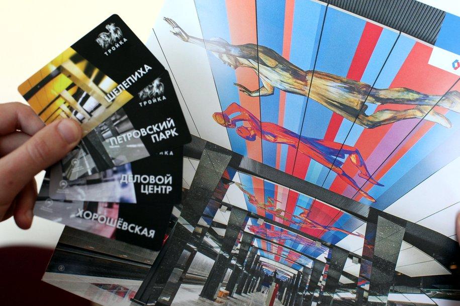 С 6 сентября вход в 19 столичных музеев можно будет оплатить картой «Тройка»