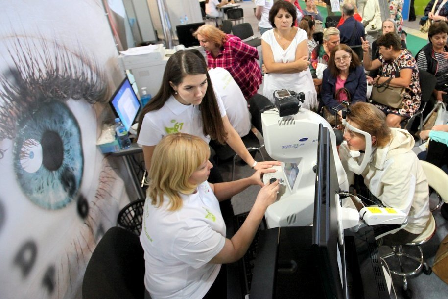 В Москве откроется Школа хронической боли