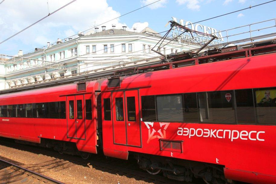 На станции «Окружная» будут останавливаться «Аэроэкспрессы»