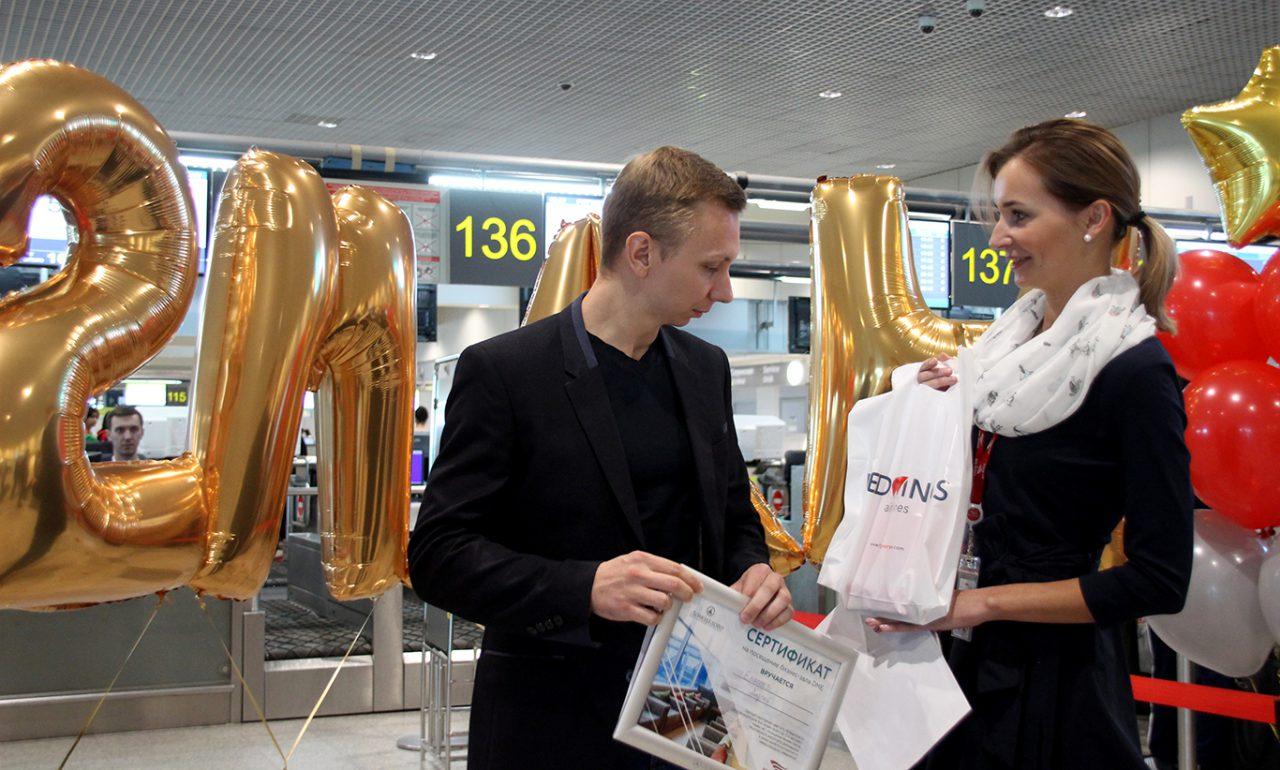Аэропорт Домодедово обслужил двухмиллионного пассажира Red Wings с начала года