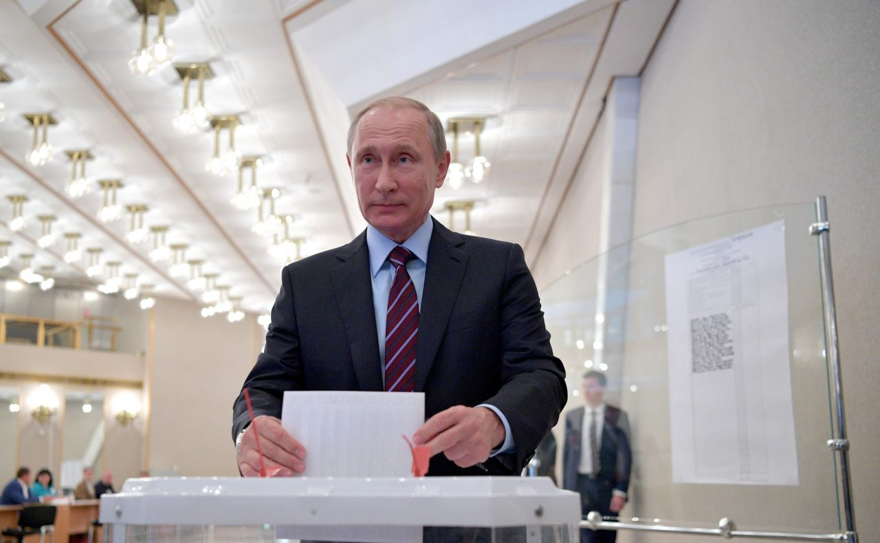 Владимир Путин планирует проголосовать на выборах Мэра Москвы