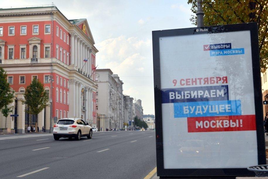 Общественный штаб по наблюдению за выборами мэра Москвы будет вести альтернативный подсчет явки избирателей