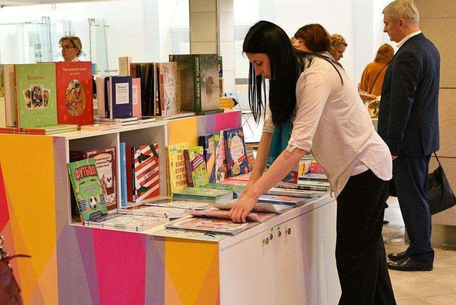Более 50 библиотек с начала года стали центрами проведения культурного досуга