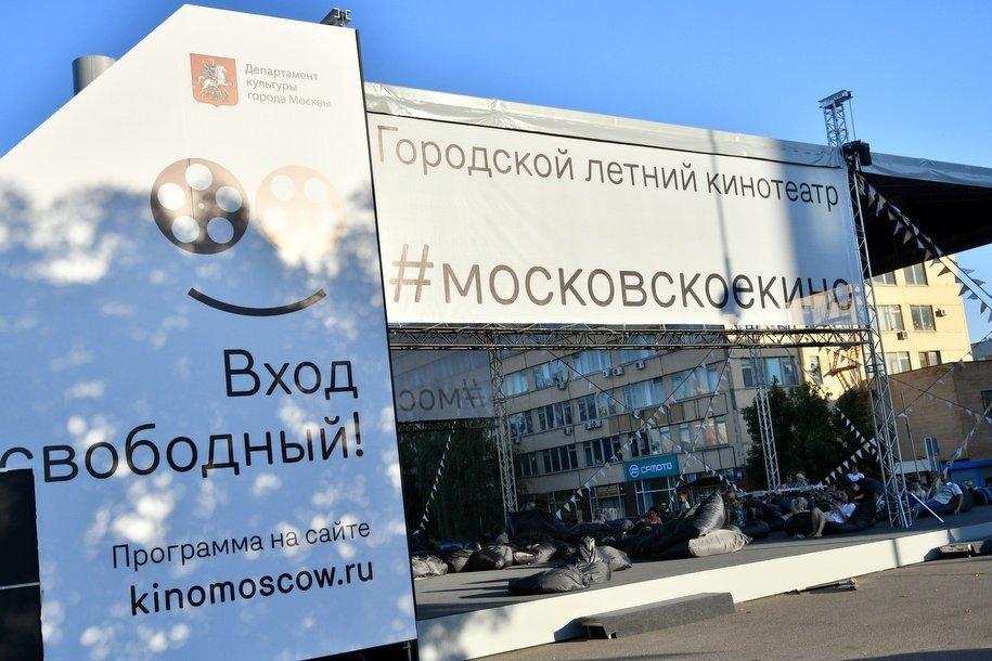 Для сети кинотеатров «Москино» запущено мобильное приложение