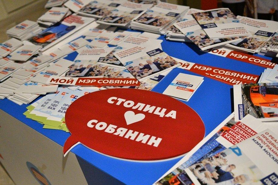 Сергей Собянин заявил о готовности следовать наказам москвичей