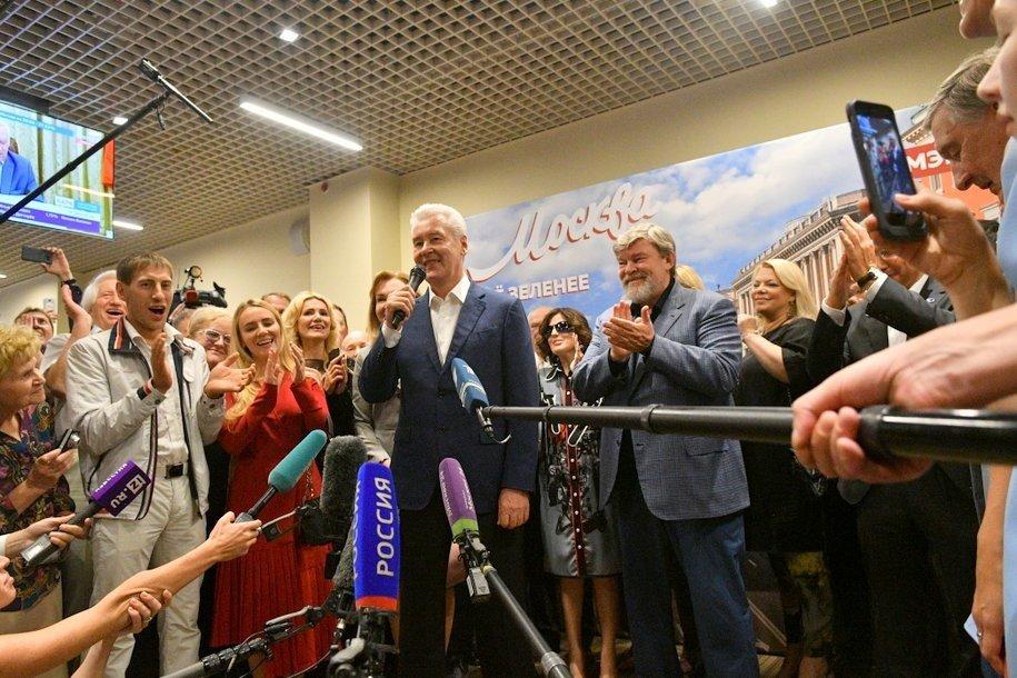 Сергей Собянин официально вступил в должность мэра Москвы