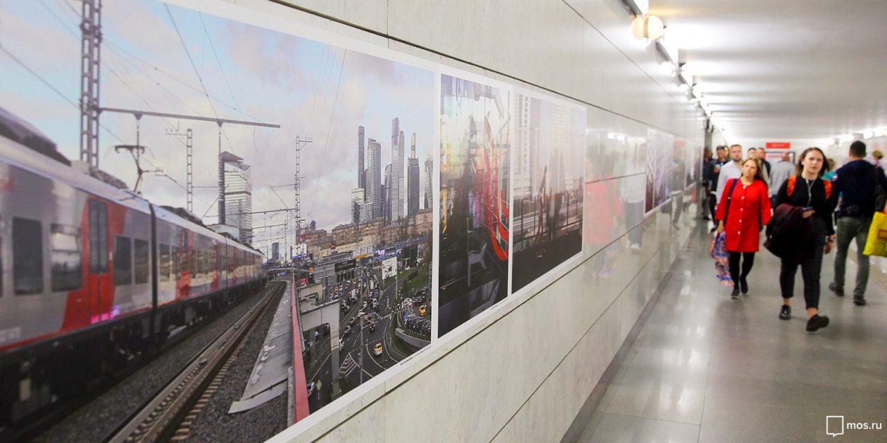 В метро открылась выставка ко дню рождения МЦК