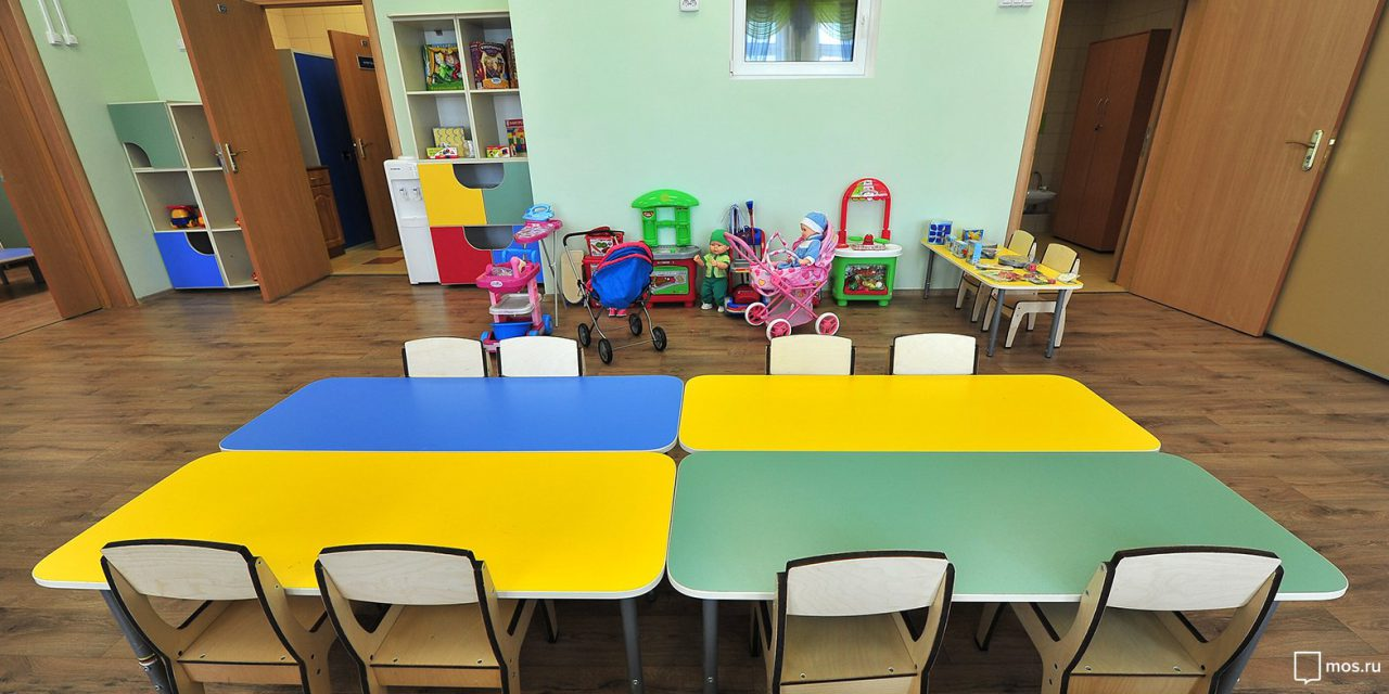 В микрорайоне «Солнцево Парк» построят детский сад на 300 мест