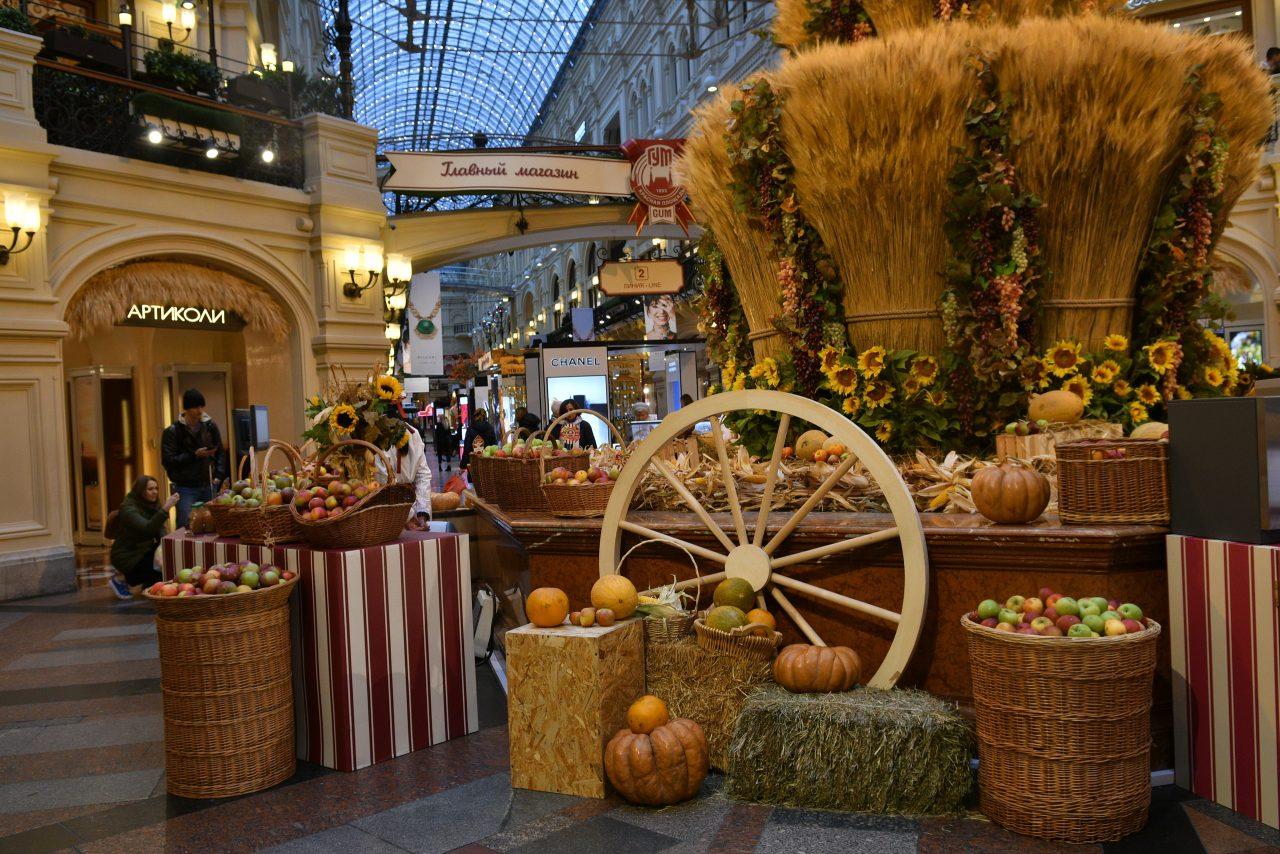В Москве пройдет гастрономический фестиваль «Золотая осень»