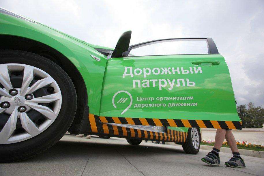 В День автомобилиста столичные водители получили сладости и светоотражающие жилеты