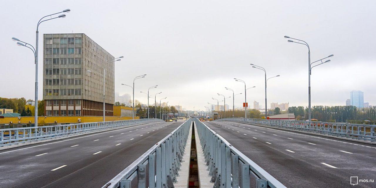 Участок Волоколамского шоссе реконструируют