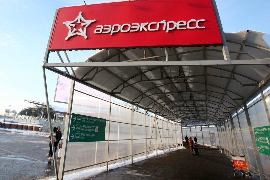 Расписание аэроэкспресса между Павелецким вокзалом и аэропортом Домодедово изменится 2-5 декабря