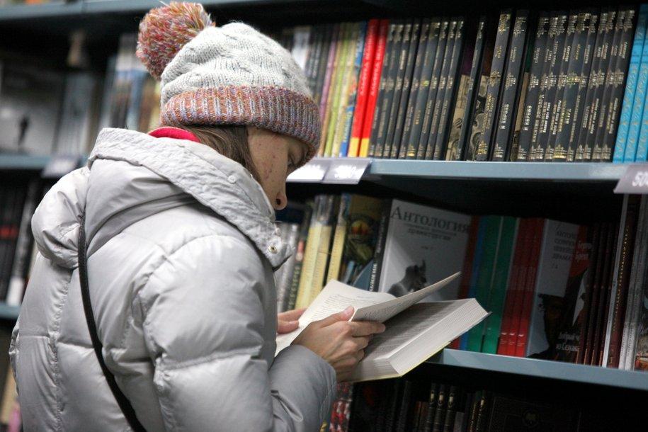 Почти половина столичных библиотек подключена к бесплатному Wi-Fi