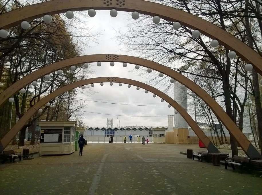 В Екатерининском парке 6 октября пройдет Праздник граната