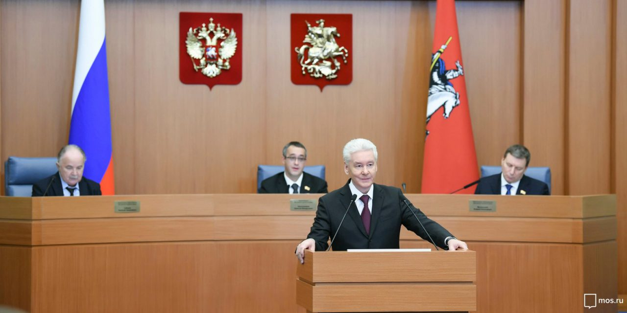 Cергей Собянин внес в Мосгордуму законопроект о размере прожиточного минимума пенсионера в 2019 году