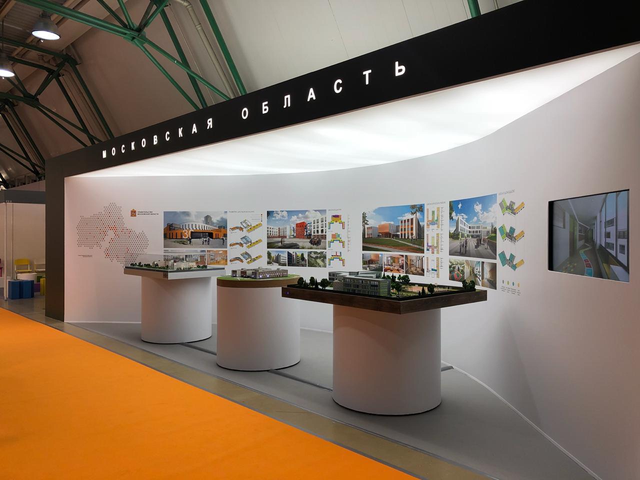 Международная выставка Build School 2018 прошла в Москве