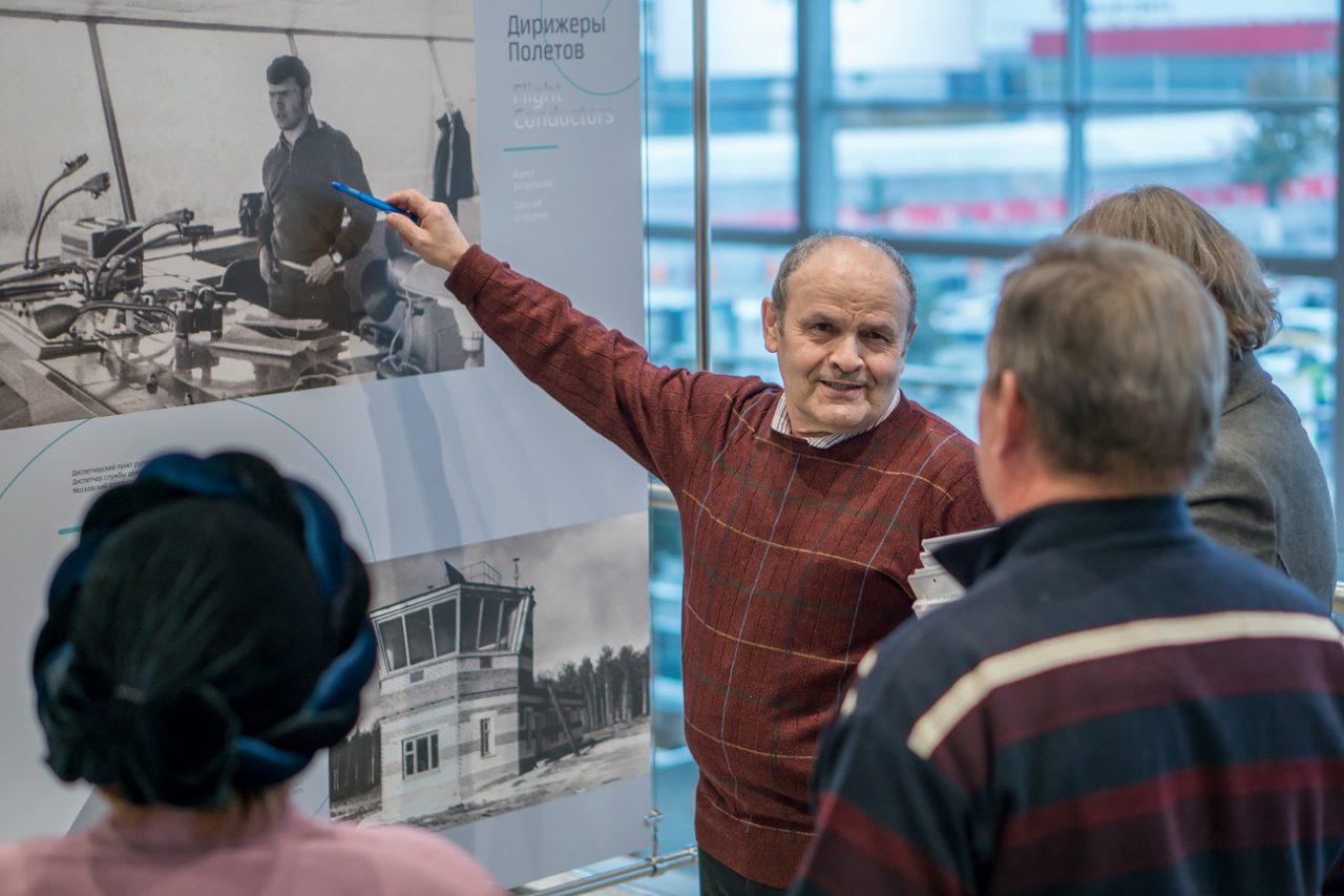 В аэропорту Домодедово открылась фотовыставка авиадиспетчеров