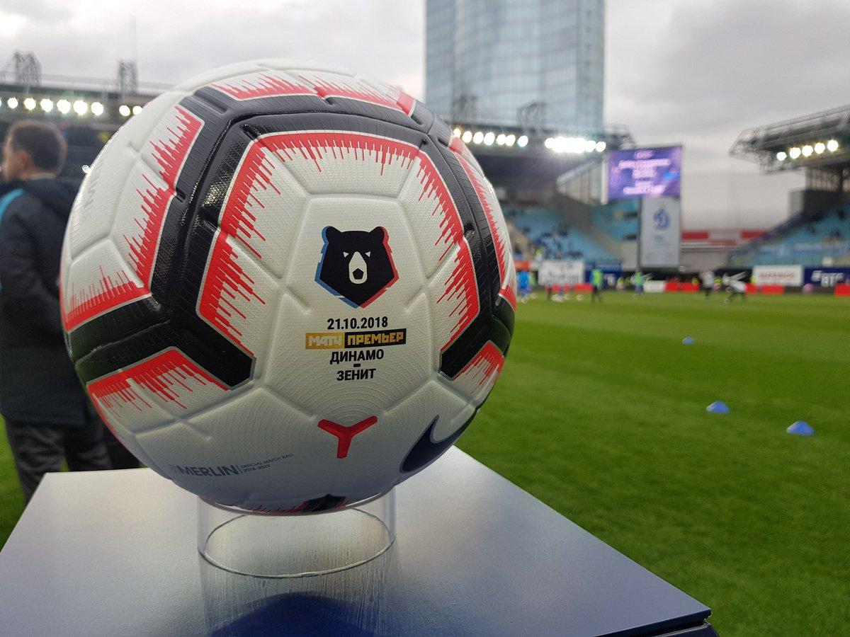 «Динамо» на своем поле обыграло питерский «Зенит» со счетом 1:0