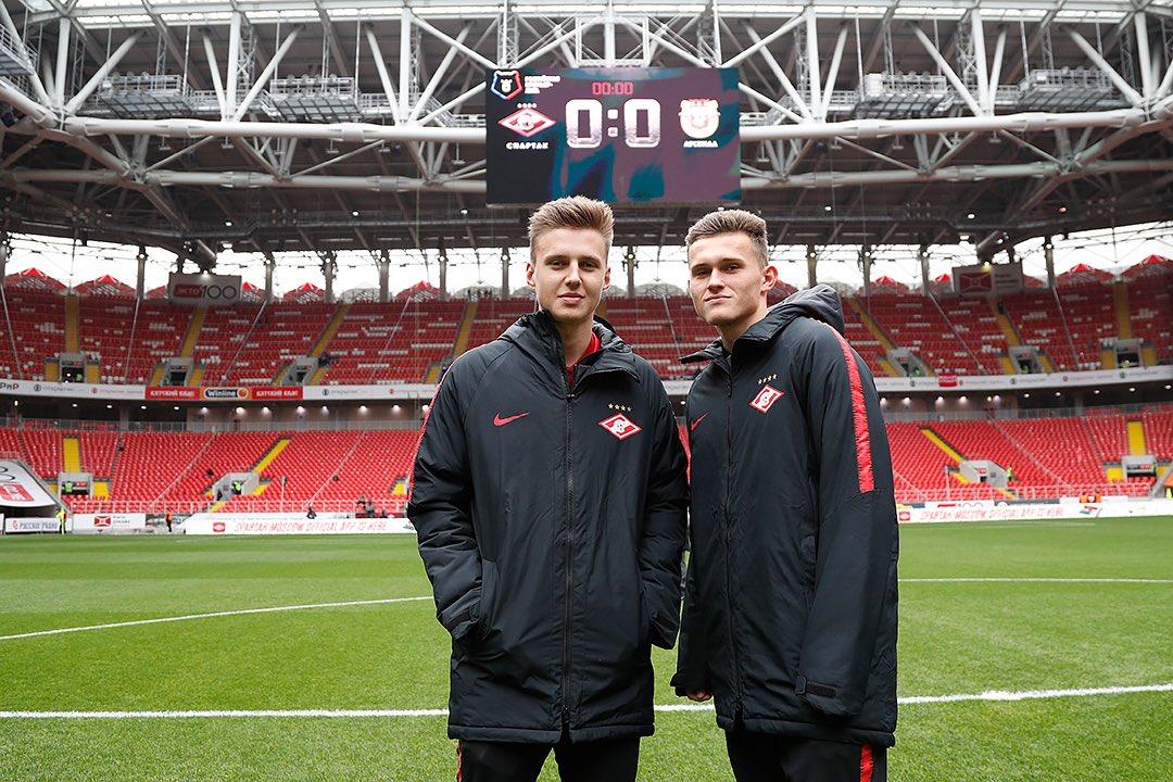 Московский «Спартак» сыграет с тульским «Арсеналом» в красной форме