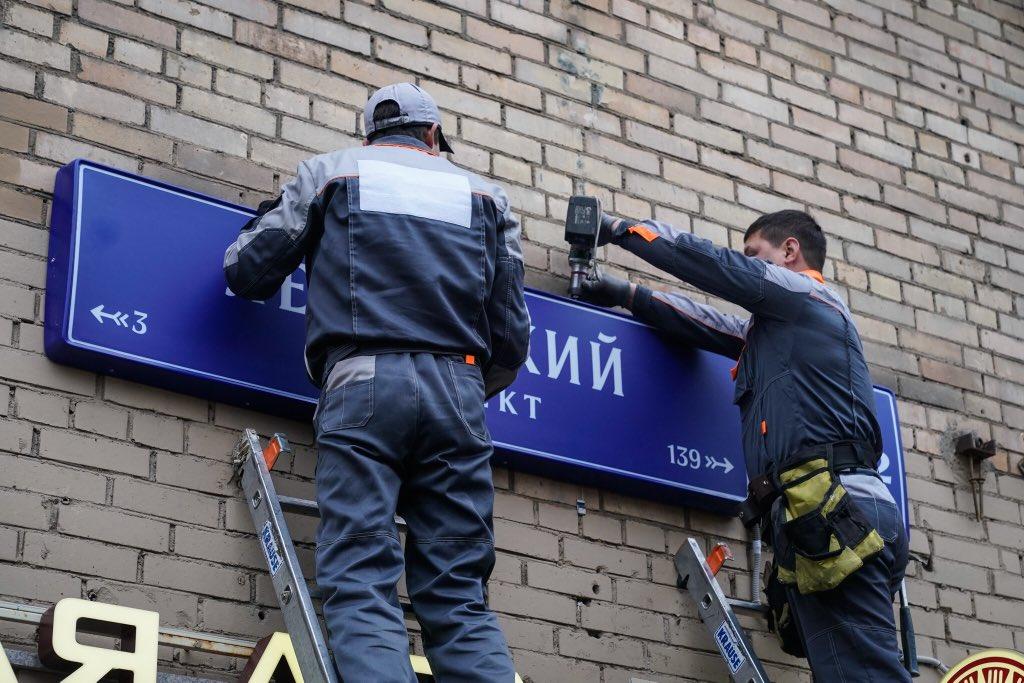 В Москве установили более 80 тысяч новых домовых указателей