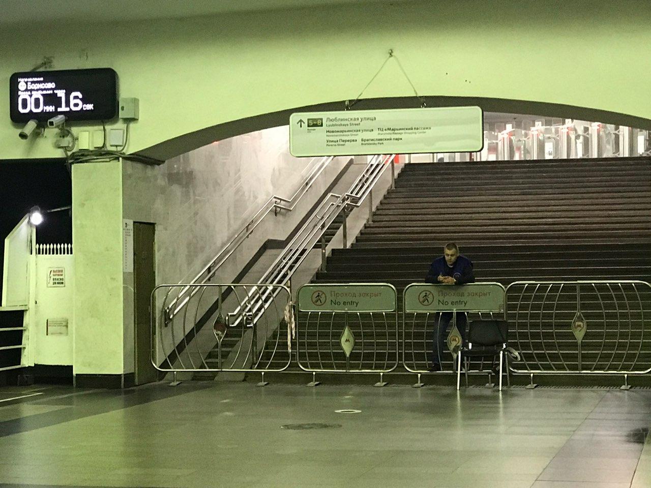 Северный вестибюль станции «Марьино» откроют 22 октября