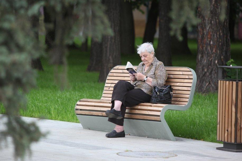 В России отмечают День бабушек и дедушек