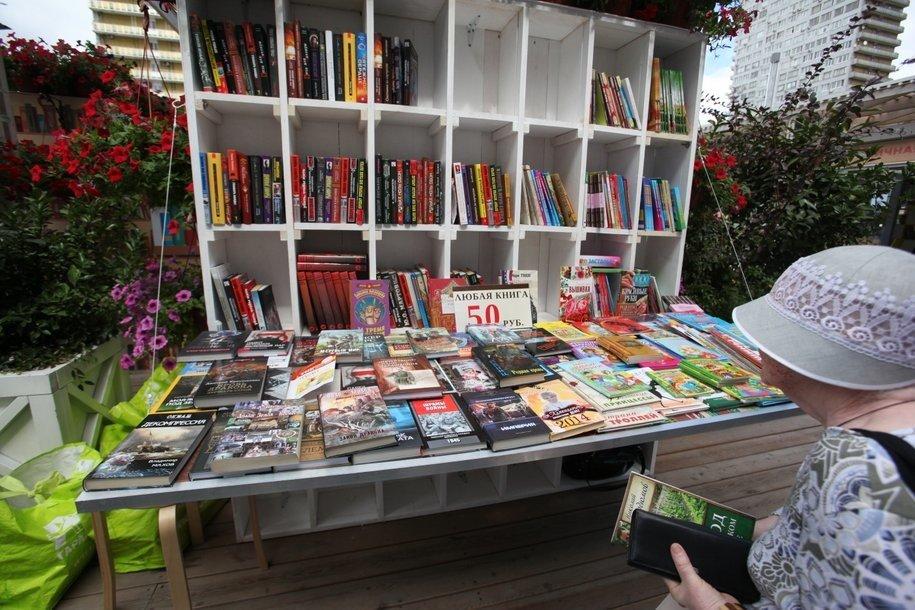 Книжный фестиваль «Букинист» в Москве продлили до 13 декабря